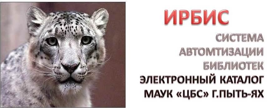 Электронный каталог МАУК